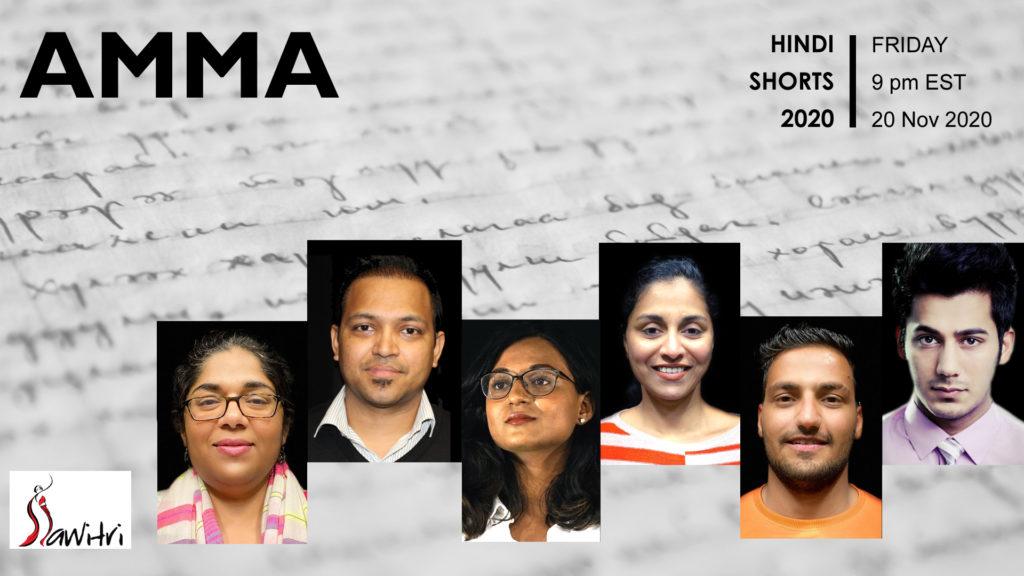 Amma FB Event Banner