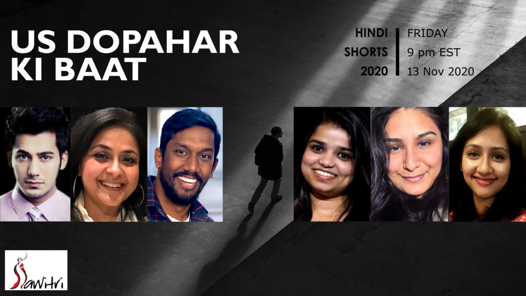 Us-Dophar_FB-Event-Banner